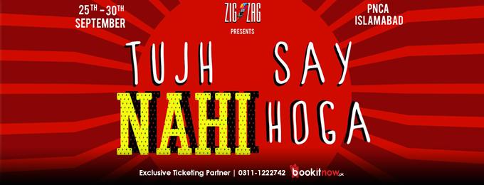Tujh Say Nahi Hoga! - Islamabad Run