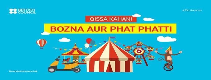 qissa kahani: urdu storytelling with storykit