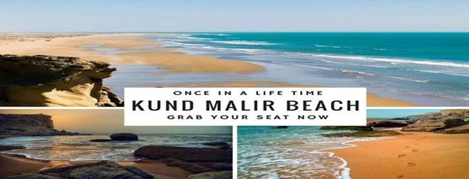 kund malir beach & hingol national park
