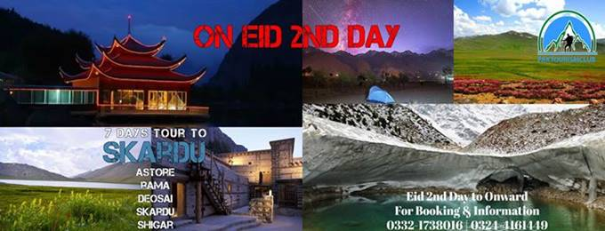 eid 2nd day tour to skardu