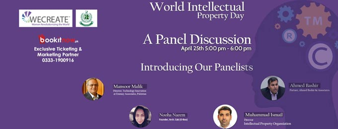 World Intellectual Property Day: Panel Discussion