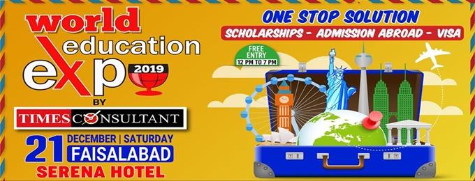 world education expo faisalabad @serena 21 dec (12-7pm)