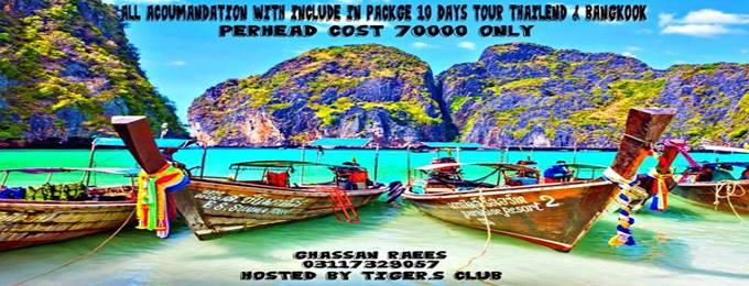 thailand & bankook tour