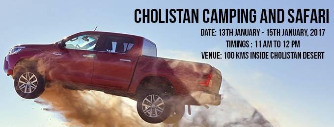 چولستان Camping and Safari, 13 Jan, Rahemyar Khan