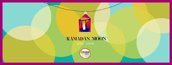 ramadan moon 2019