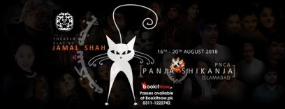 panja shikanja theatrical play by jamal shah