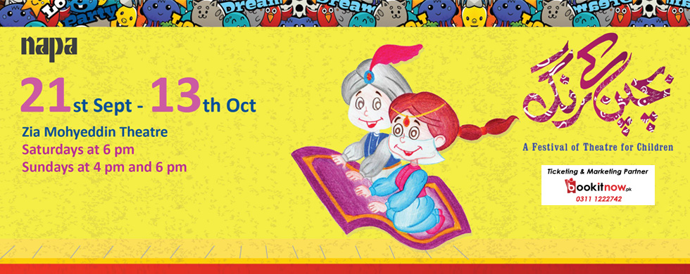bachpan ke rung: a festival of theatre for children