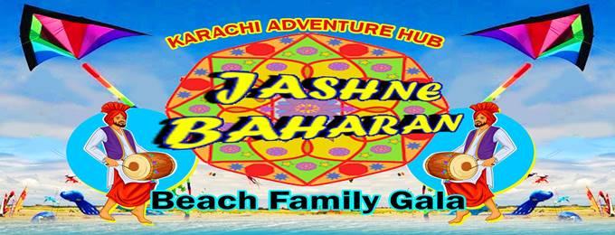 jashnebahara - beach family gala