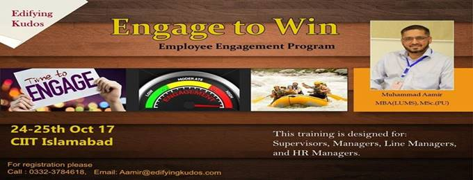 Engage to Win (Employee Engagement Program)