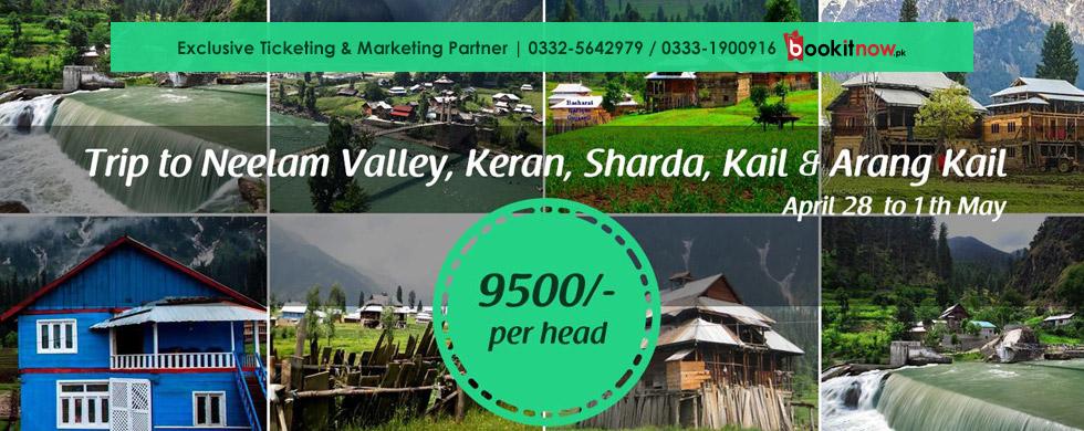 trip to neelam valley, keran, sharda, keil & arang keil