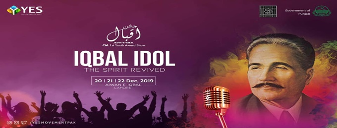 iqbal idol - the spirit revived