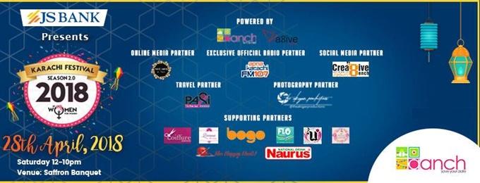 karachi festival 2018 : season 2.0