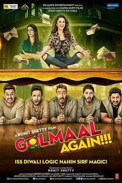 golmaal again (2d)