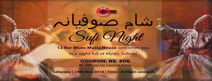 sham-e-sufiyana (sufi night)