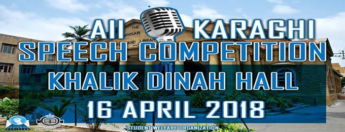 All Karachi Urdu Speech Competition 2018 | Karachi - Bookitnow pk