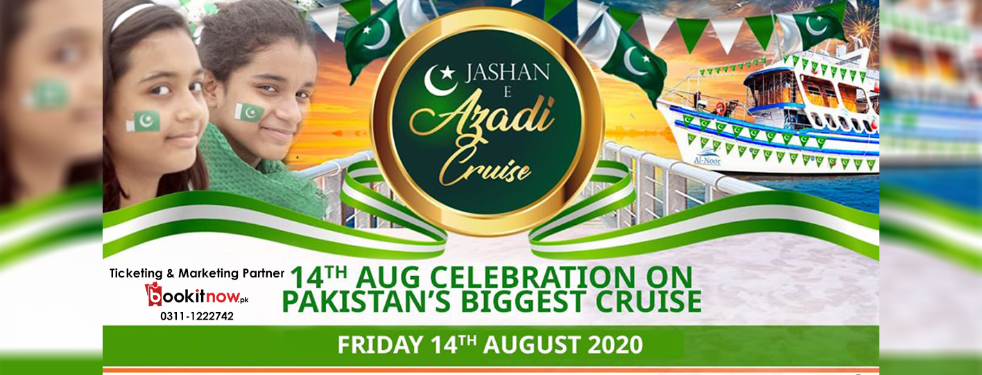 azadi cruise on fri 14th aug'20