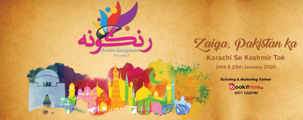 zaiqa pakistan ka