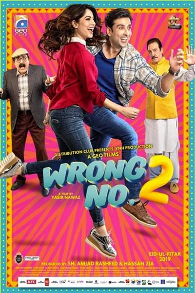 wrong no.2