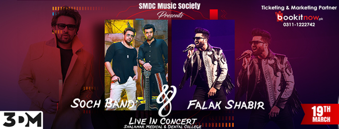 Falak Shabir and Soch Band - Live Concert at SMDC