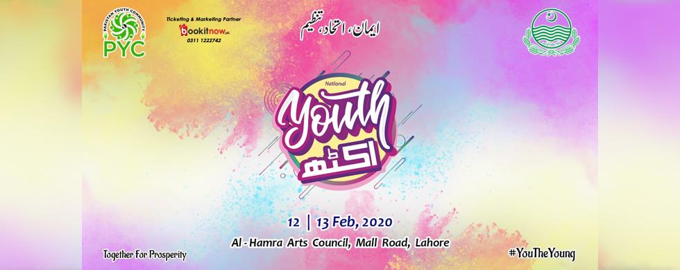 national youth ekath