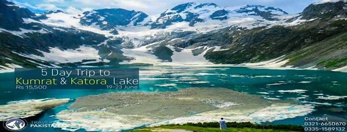 trip to kumrat valley & katora lake