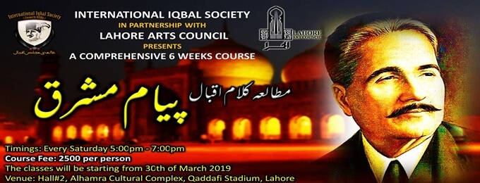 a study of kalam e iqbal | payam e mashriq course