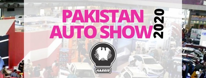 pakistan international auto show 2020