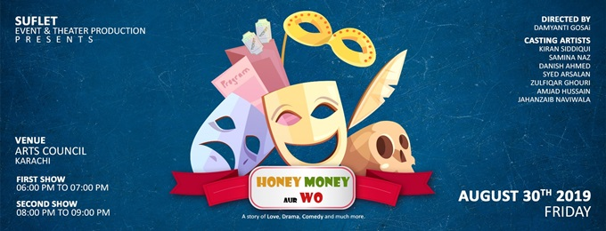honey money aur wo