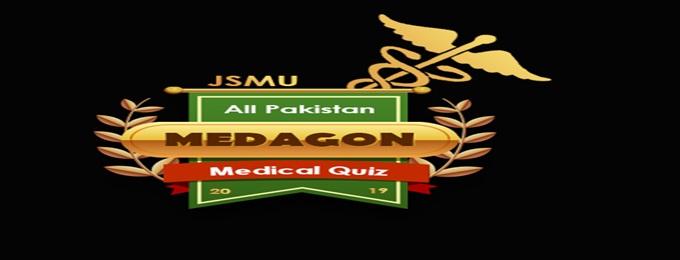 medagon - all pakistan medical quiz