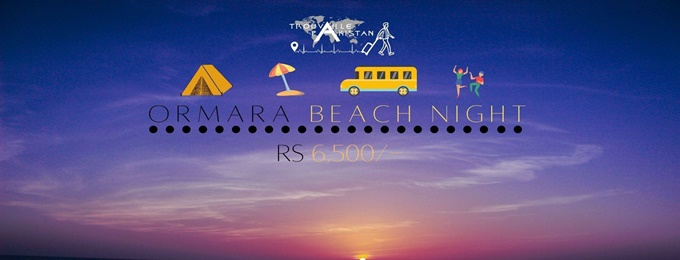 camping at ormara | movie night