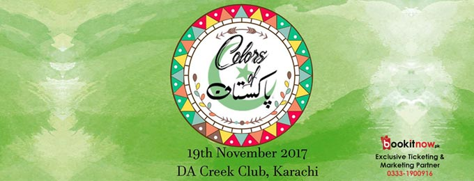 Colors of Pakistan 2017