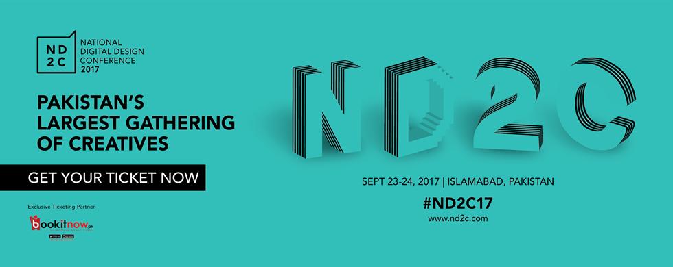 national digital design conference 2017