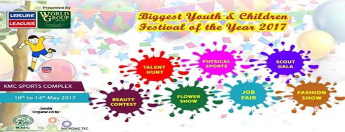biggest youth and children festival of year 2017