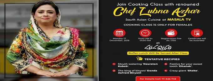 cooking class with chef lubna azhar