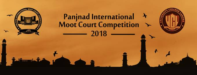 panjnad international moot court competition 2018