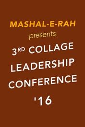 3rd collage leadership conference '16 islamabad