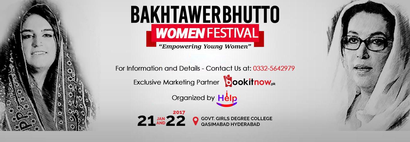 bakhtawar bhutto women festival - empowering young women