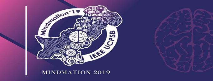 mindmation 2019