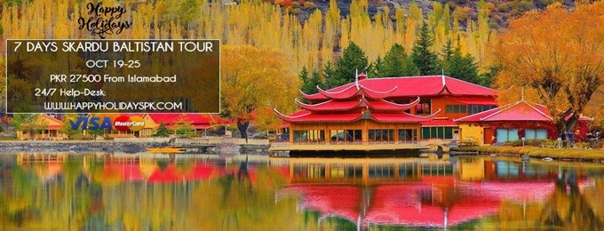 7 days skardu baltistan autumn tour (hhpkkdu19)