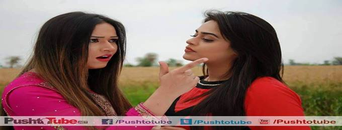 PashtoO Movies