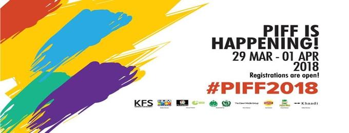 pakistan international film festival 2018