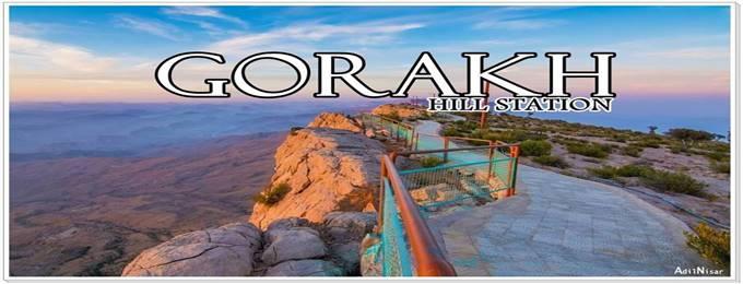2 days trip to gorakh hill station