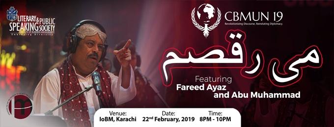 mee raqsam - featuring fareed ayaz and abu muhammad