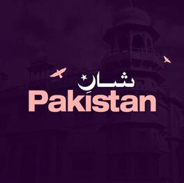 Shaan-E-Pakistan