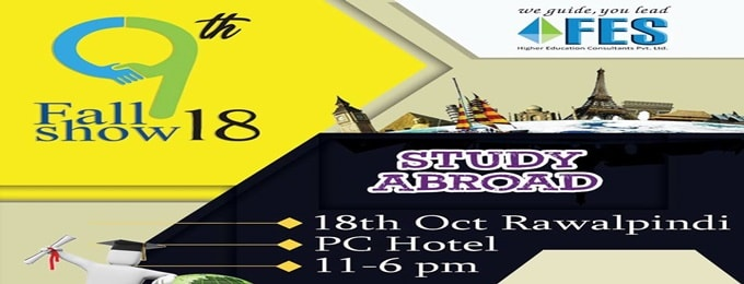 fes 9th higher education fall show 2018 - rawalpindi