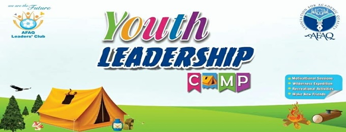 youth leadership camp 2020