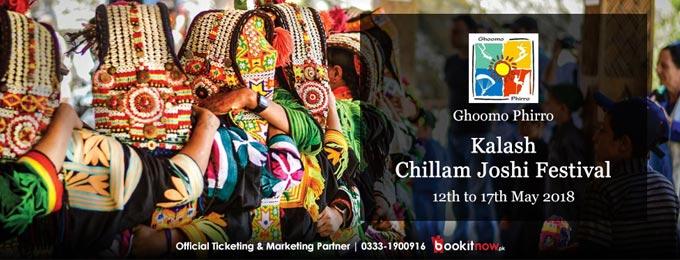 Kalash - Chillam Joshi Festival