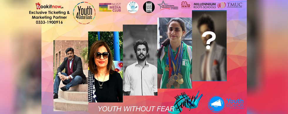 islamabad youthspeak forum 2017
