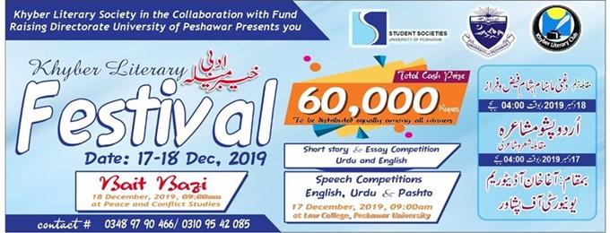 khyber literary festival