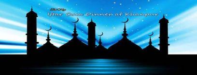 iftar cum dinner at khanpur